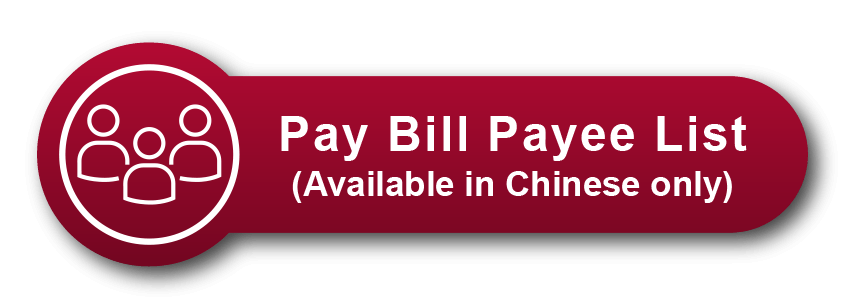 Pay Bill Payee List