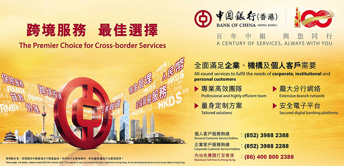 The Premier Choice for Cross-border Services   BOCHK 100th
