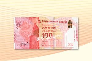 Company cash advance policy picture 2