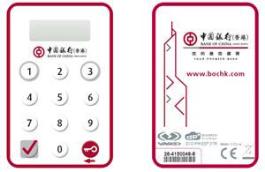 boc credit card application form