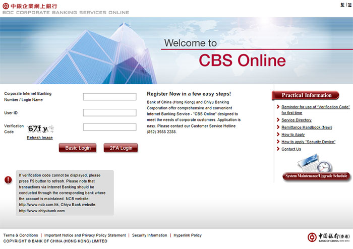 Internet banking cbs online 2fa login process not applicable to e cert users please enter corporate internet banking number login name and user id and then press yadclub Choice Image