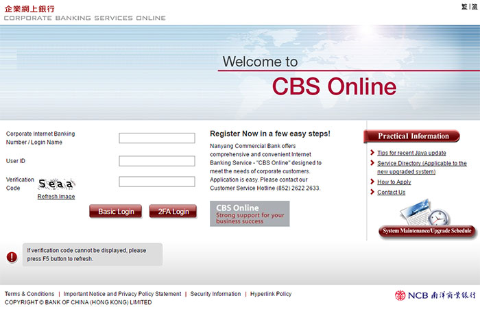 Internet banking in the 2fa login page please enter corporate internet banking password and security code yadclub Choice Image
