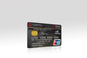 Boc commercial card corporate banking bank of china hong kong httpbocichicreditcardbociccsccfecml reheart Gallery