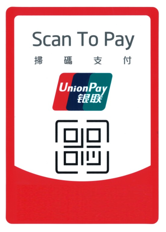 BoC Pay | More | Bank of China (Hong Kong) Limited