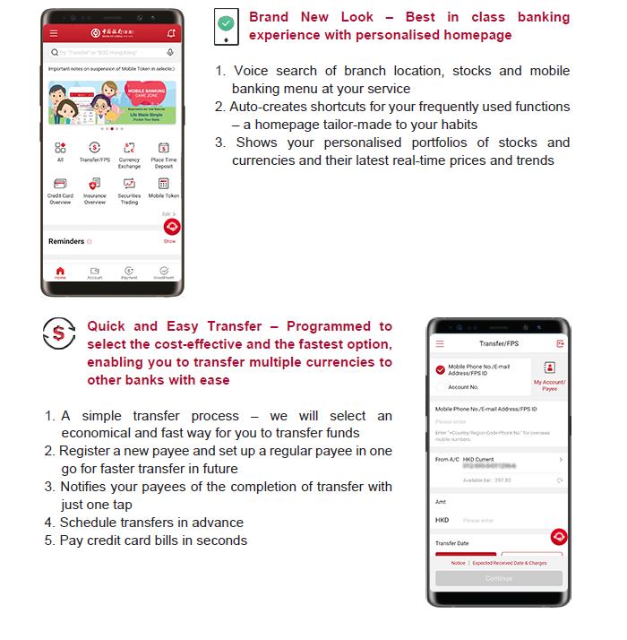BOCHK Mobile Application | More | Bank of China (Hong Kong