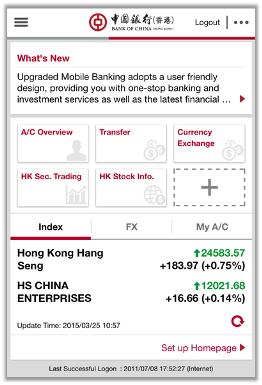 Personal Mobile Banking More Bank Of China Hong Kong