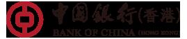 中國銀行(香港)有限公司
